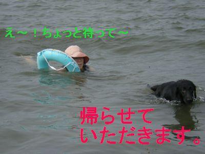 f0109202_14401466.jpg