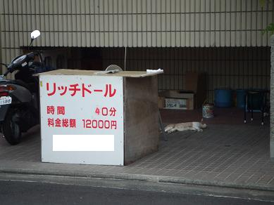 b0071407_1947136.jpg