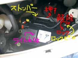 e0069615_2011375.jpg