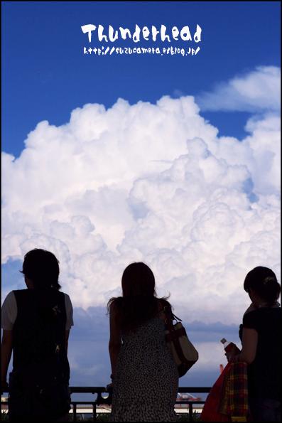 入道雲_f0100215_22435393.jpg