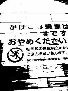 b0149320_22365018.jpg