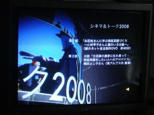 d0035025_18134581.jpg