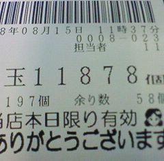 f0065228_5114046.jpg