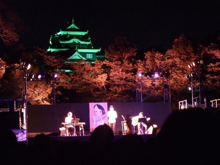 岡山幻想庭園ライブ。_f0056929_156214.jpg