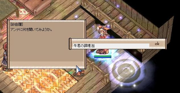 f0109743_6295373.jpg