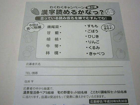 f0108049_1625034.jpg