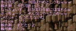 e0145754_21531623.jpg