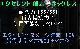 b0124156_13305828.jpg