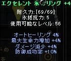 b0124156_13313516.jpg