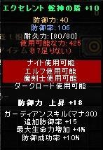 b0124156_13352050.jpg