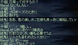f0043259_14554240.jpg