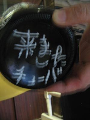 """葉月上弦の""""雨月の会""""(その2)・・・""""見参""""「やよ福」_c0001578_16585654.jpg"""