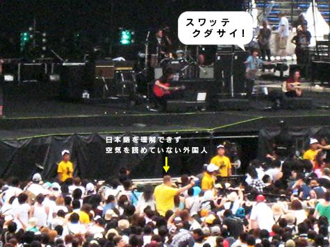 f0080381_185087.jpg