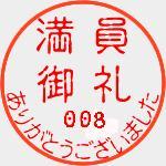 f0033986_19205546.jpg