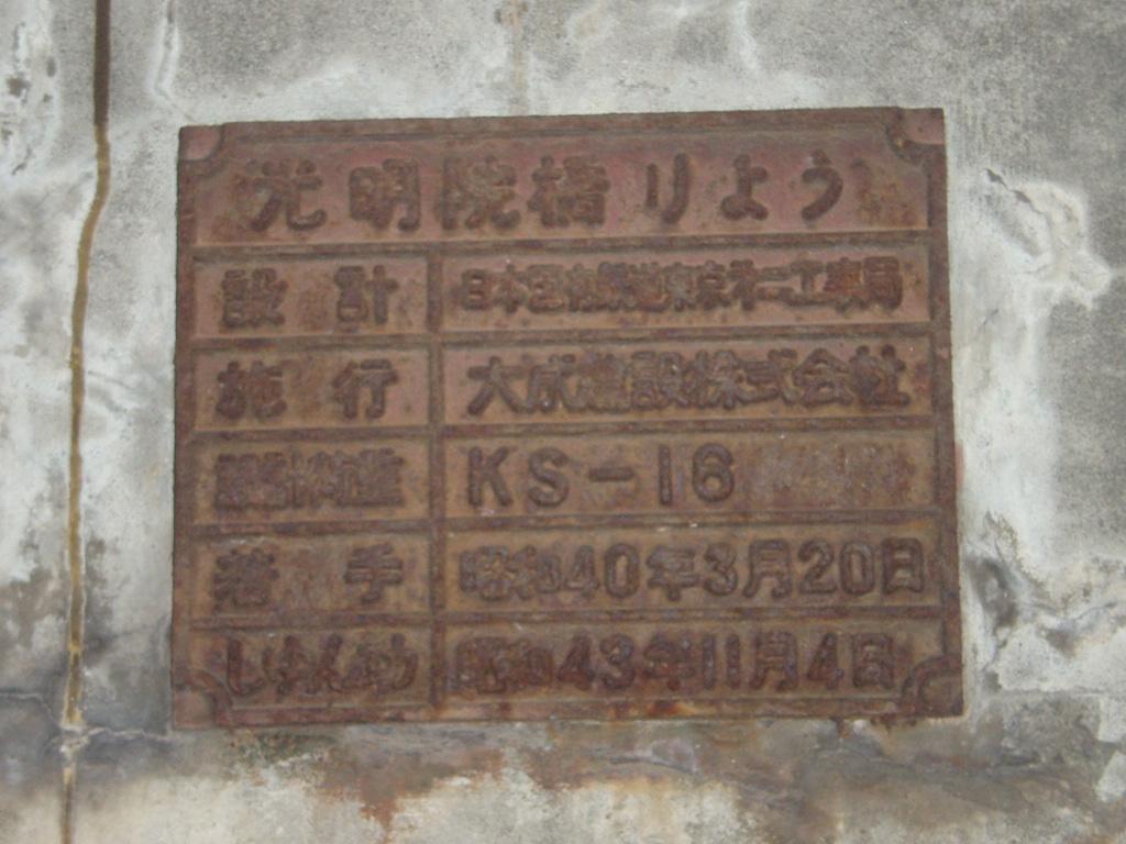 f0159291_19432018.jpg