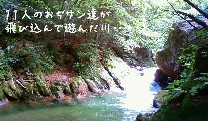 f0068501_16423258.jpg