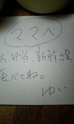 c0099207_1549316.jpg