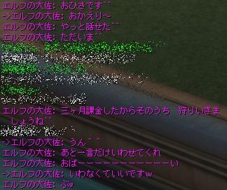 b0062614_253635.jpg