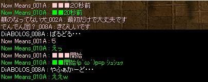 f0103615_13563690.jpg