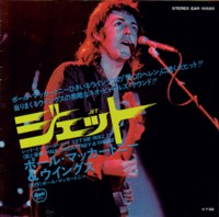 レコード・コレクターズ 2008年9月号_c0048418_0312858.jpg