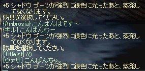 c0053718_13262914.jpg