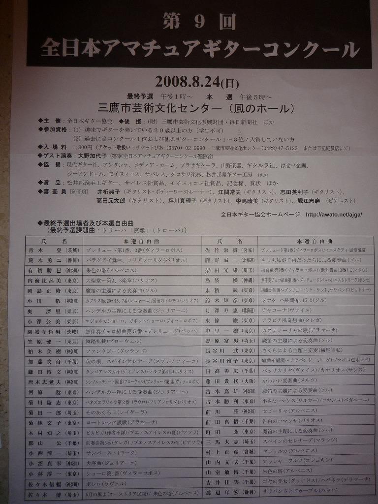 b0035524_1550442.jpg