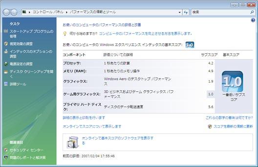 PCのグラフィックスカードを取り替えました_f0137324_11483488.jpg