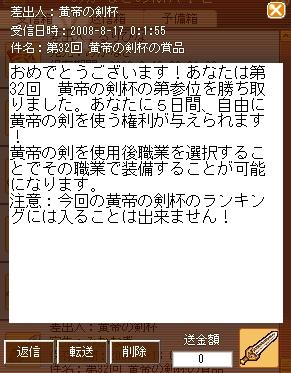 f0139725_34627.jpg