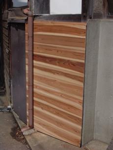 雨樋と板壁の補修_c0124828_22243947.jpg