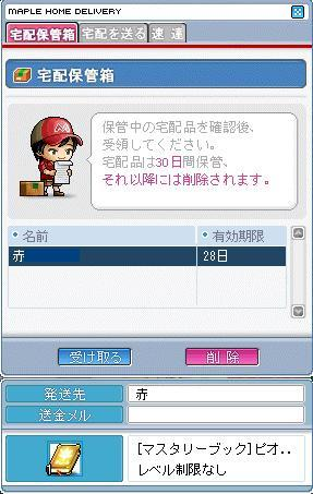 c0160858_2475157.jpg