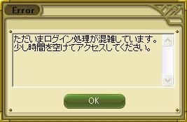 f0077458_11352577.jpg