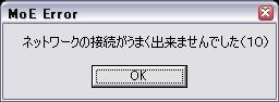 f0077458_1143615.jpg