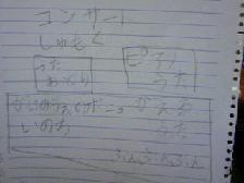 f0140360_18215840.jpg