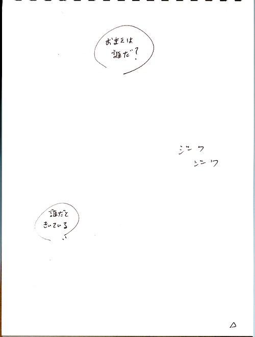 b0116271_353539.jpg