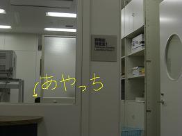 f0103873_7384441.jpg