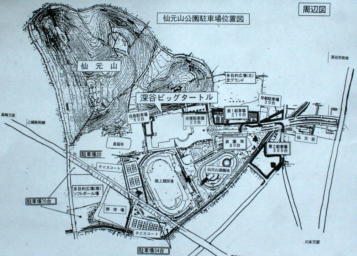 「警官の血」ロケ地     ~仙元山公園~           深谷のまちづくり その9 _a0107574_716490.jpg