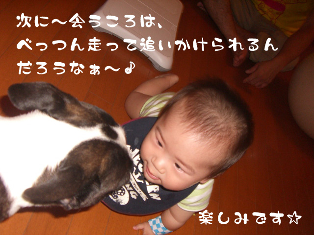 c0122897_2250057.jpg