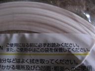 a0094201_8581980.jpg