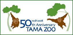 多摩動物公園へ_c0051105_6485731.jpg