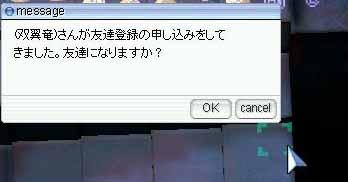c0031810_22395048.jpg