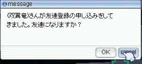 c0031810_22395757.jpg
