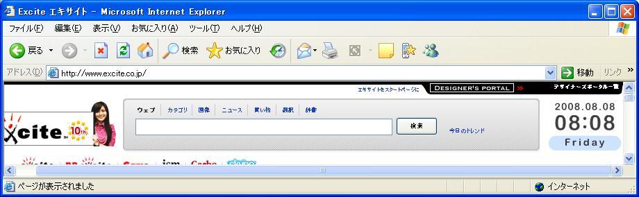 b0068613_1793832.jpg