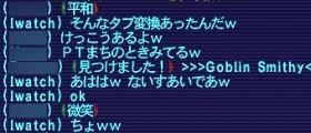 王の間の秘密_d0039216_19224451.jpg