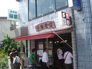 多賀野_c0025217_17461675.jpg