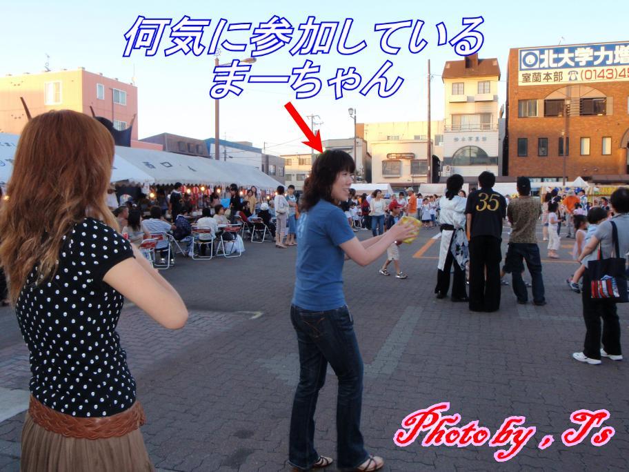 f0147821_10484158.jpg