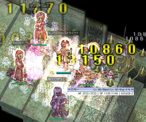 f0132029_20114837.jpg