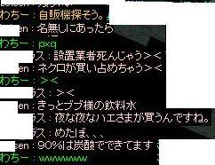 f0132029_20265151.jpg
