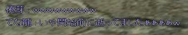 d0054830_20295013.jpg