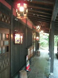 プチ旅in熊本~其の2~ 平山温泉 一木一草_d0111534_2132911.jpg