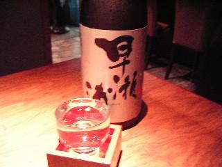 プチ旅in熊本~其の3~ 熊本ラーメンと馬刺しを食す。_d0111534_22132088.jpg